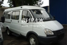 ГАЗ-322132 (12 мест, Автолайн)