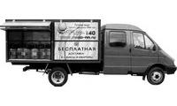 Фургон «Водовоз» шасси ГАЗ-3302- предназначен для перевозки бутилированной воды