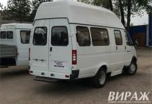 ГАЗ 322133 (14 + 1)