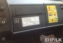 Самосвал 3хсторонняя разгрузка на базе ГАЗ 3307/3309